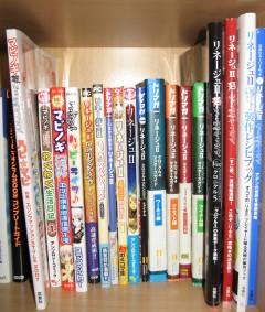 本棚一部。
