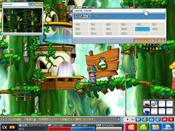 Uzla in Anzu Server.