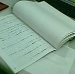 原稿用紙に落として印刷してみたところ。今のところ、まだ50枚ぐらい。