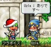 実は、狩り中にお邪魔しに来たUzla。すみませんです。