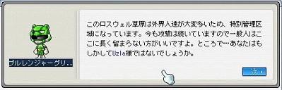 Maple2193_2