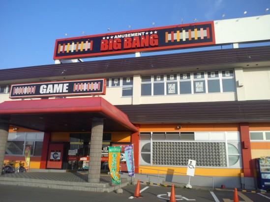BIG BANG釧路店。周りに大型店も多く、客入りは多かったです