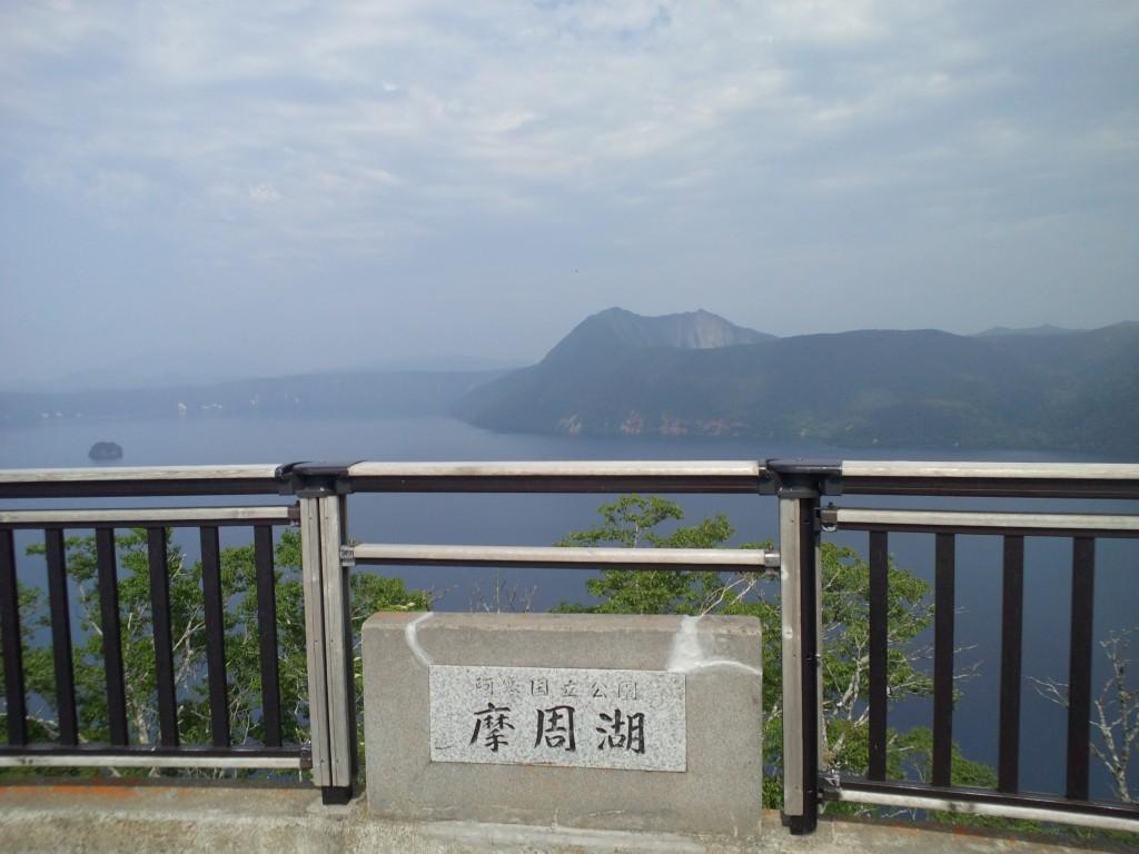 写真では分かりづらいですが、晴天でも霧の摩周湖です。