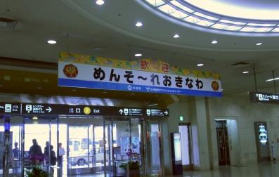 那覇空港の到着ロビーにて。朝9時なので出待ちの人はまばらです。
