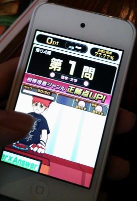 Anポケ初体験。ちなみにiPod Touchでのプレイです。旧式のせいかレスポンスが…。