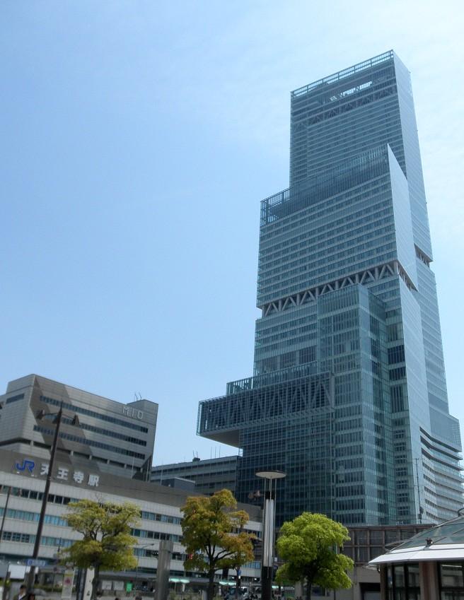 高さ300mの「あべのハルカス」とJR天王寺駅。