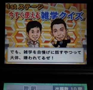 太田さんらしい発言ですが、(先ほども書いたように)同感です。