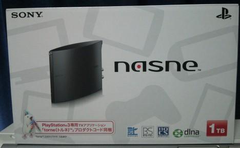 TVレコーダー兼メディアサーバのソニーのnasne。レコーダー兼チューナーですが、NAS機能もあり、いわゆるメディアサーバーにもなります。