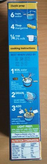 レシピは側面に。全部英語ですが決して難しくはありませんし、簡単な訳が原材料などが書かれた日本語のシールに書かれています。