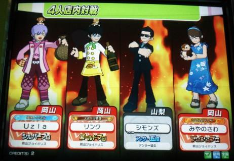 岡山ジョイポリスでの最終決戦。岡山なので桃太郎仕様です。神奈川に戻ってもしばらくこの服装でプレイしようかなあと。
