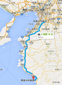 大阪(場所はやや適当)から白浜までの走行イメージ。Google先生は2時間19分で行けるとおっしゃっていますが、高速は後半片側一車線な上、国道42号はやや混んでいるのでややコレより遅くなるかもしれません。