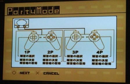 2コントローラでも4人まで遊べるのをウリにしたいようですが余計な機能です…。2人で2コントローラーでプレイしたくても出来ません。