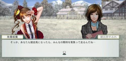 イベントの一コマ。有馬桜子さんもかなり若くなっています(汗)