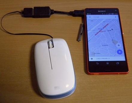 マウスは差すとカーソルが表示され、難無く認識完了。ただ、タブレット以上に意味が無いです。Googleマップでのホイール操作は無反応…。USB端子も左側にあるので右利きには操作しづらく、マウスを右に置くとケーブルが邪魔です。