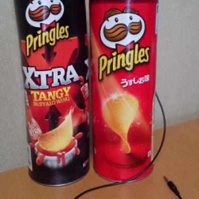 左が「Pringles XTRA TANGY BUFFALO WING」です。下にも書いていますが輸入品なのでキャンペーン対象外の商品ですので注意です。