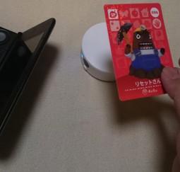 わたしの3DSは旧モデルなので、「NFCカードリーダー/ライター」を使ってamiiboカードを読み取った結果を赤外線経由で送信(受信による書き込みも可能)。