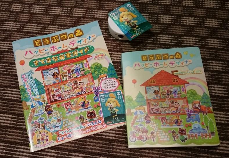 「キャラぱふぇ」の2015年9~10月号の「しずえ」amiiboカードと、特集の小冊子。ちなみに右側は前号(2015夏号)の付録のカードファイルです。つまり当初夏号を間違って買ってしまい、後で買い直しました(汗)