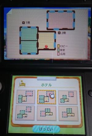 あと、大きさも2番目が一番大きそうなので。しかし下の中と右の2つは部屋からの眺めが悪そうです…。
