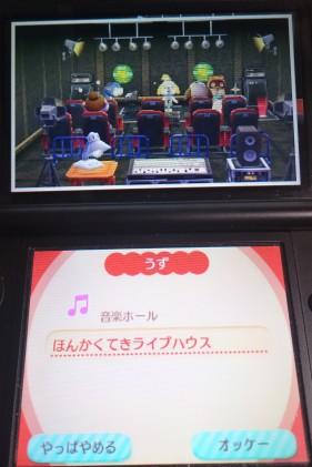 テーマのキャッチコピーはデフォルトから変更することも可能です。但し、漢字が使えない上に短いので、目立つためにはセンスが必要となります。