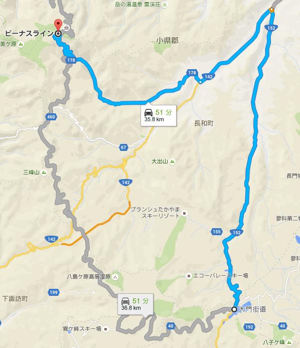 グーグル先生も観光的な道(灰色)とは別のルートを薦めてきました。地図を見ても確かに近く感じますが…。