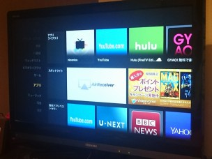 動画や音楽が視聴出来ますし、ゲームもアプリを導入することで実行可能です。ニコニコ動画やYouTube等の外部動画サイトはアプリを導入することで対応する仕組みです。