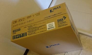 INAX(LIXIL)のCW-RV2/BN8です。33000円ぐらいで購入。瞬間式としては安い方になります。