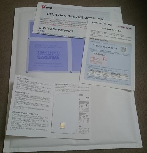 中身に対してやや大きい封筒で届きました。