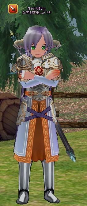 ルーの鎧です。もちろんマント付き。両手剣にしました。もう二刀流は主流じゃないようで。