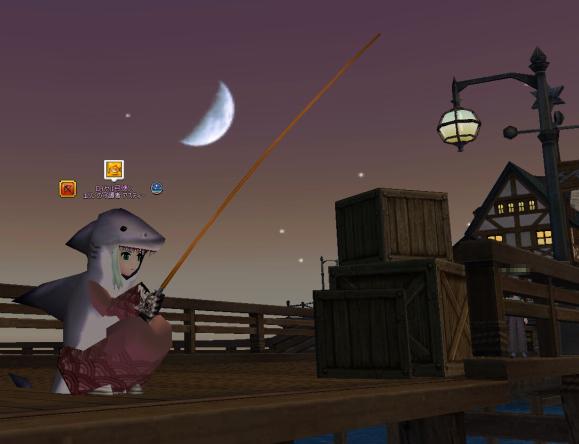カブ港にて。いつの間にやら「鮫ローブ」を着ているのは、よくある光景。