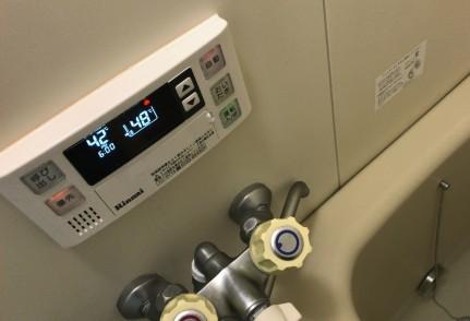 48度でお湯張り。これがMAXで50度には設定できず。ただ間違っても入ってはいけません。