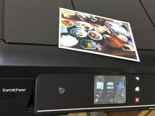 4色インクですが、写真印刷も十分なクオリティです。インクもブラザー製は比較的安価なのがポイント高いです。(余談ですが写真は佐賀の呼子に行ったときのものです)