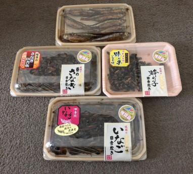いなご、蜂の子、蚕のさなぎを買いました。一番上は子持ちわかさぎの田舎炊(甘露煮)です。宿でつまみとして食べてましたが美味です。