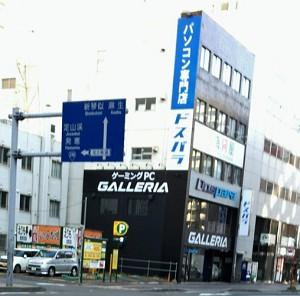 マビパ会場の「ドスパラ札幌店」。早朝なので誰も居ません。余談ですが近所のヨドバシは「ミニスーファミ」予約で大行列でした…。