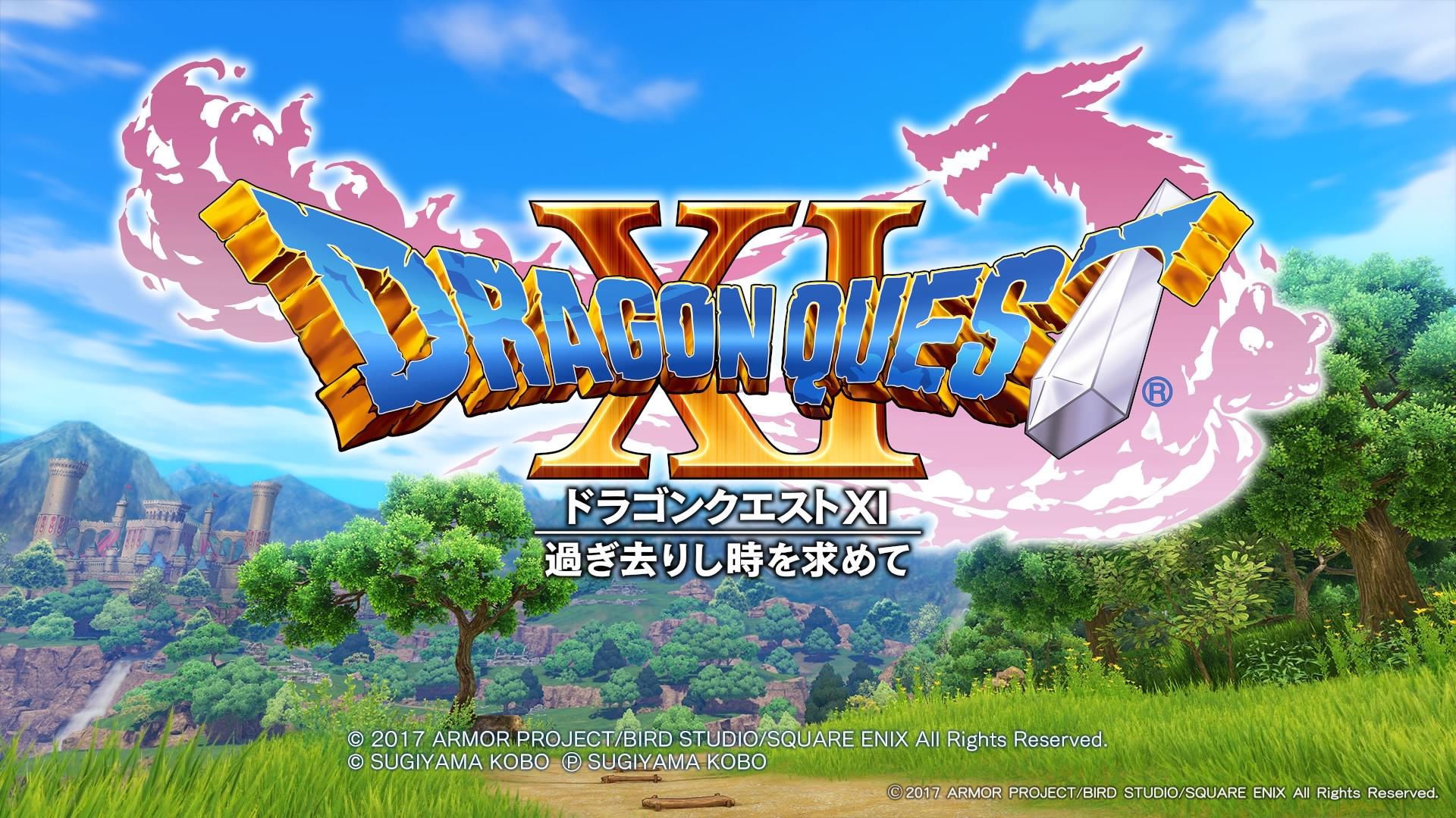「ドラゴンクエストXI」サブタイトルが「過ぎ去りし時を求めて」です。PS4版と3DS版の2タイプがありますが、PS4版です。NintendoSwitch版も出るのだとか。