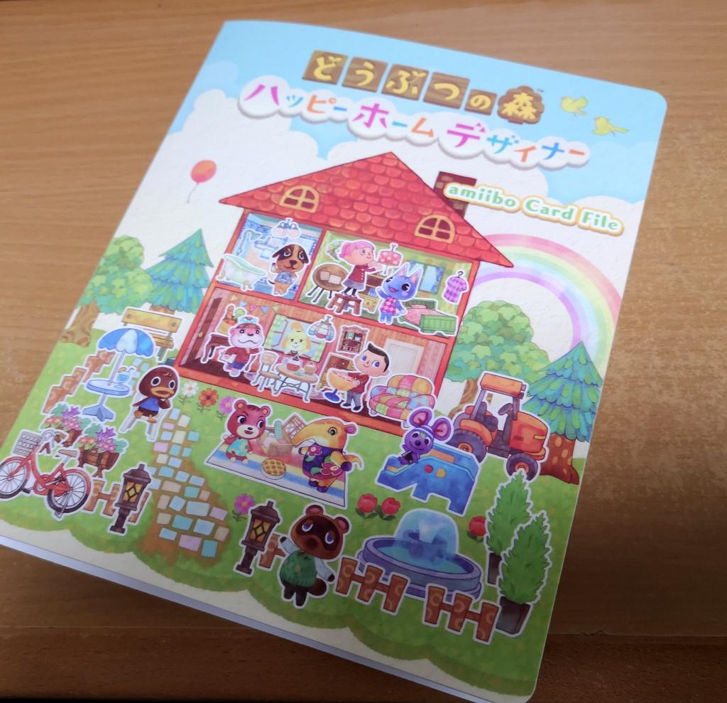 カード あつ 森 amiibo