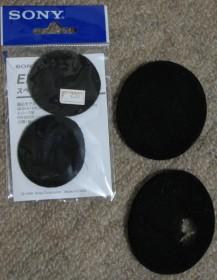 EP-G1。MDR-505のパッド(袋の外)よりかなり小さい。