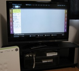 TOSHIBA REGZA 37H8000